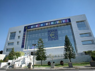 BANK OF CYPRUS SHARES TO COMMENCE TRADING AT €0.24 EACH